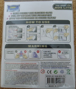 DS Lite用液晶保護フィルム2